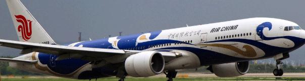 air china vliegtuig