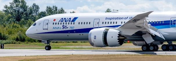 ana vliegtuig volgen nieuwe 787